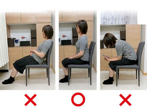 姿勢の悪さは身体の歪みや腰痛の原因になります
