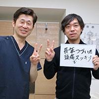 S.W様(男性/40代/会社員)